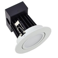 4-in Retrofit Dimmable 12W LED Downlight Adjustable Head with White Trim, ETL-Listed